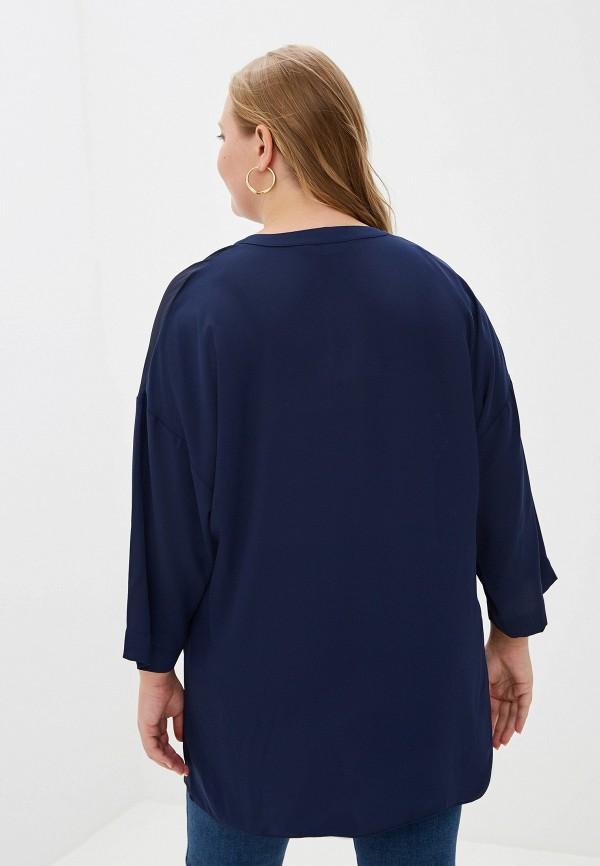 Фото 3 - женскую блузку Evans синего цвета