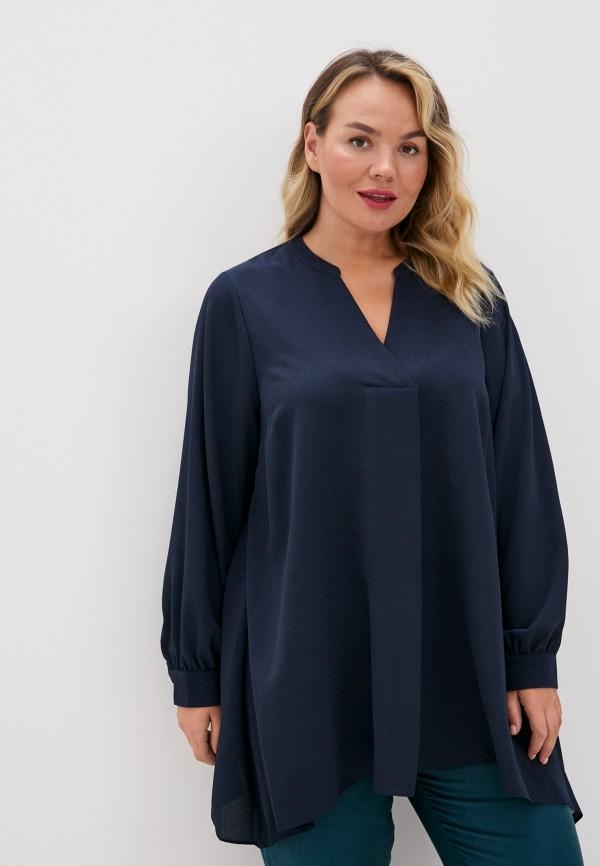 женская блузка evans, синяя