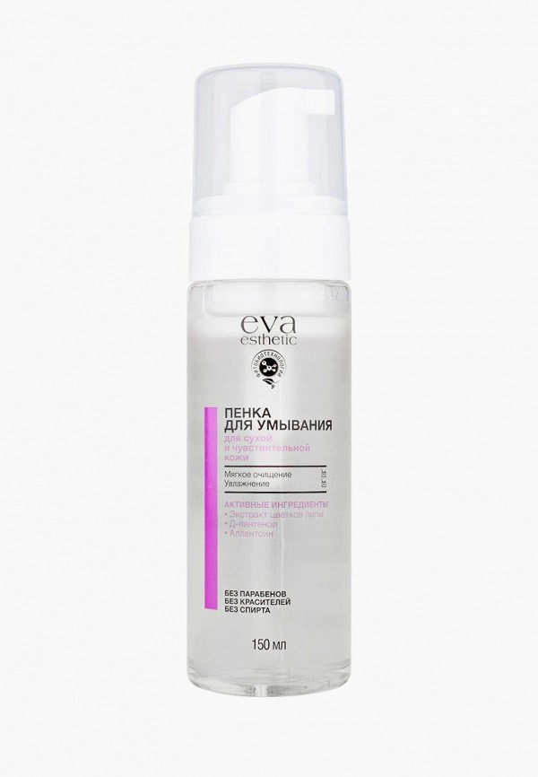 Пенка для умывания Eva Esthetic Eva Esthetic EV010LWCJYC5 balance med esthetic пептидный антицеллюлитный концентрат fat burn solution 5 мл