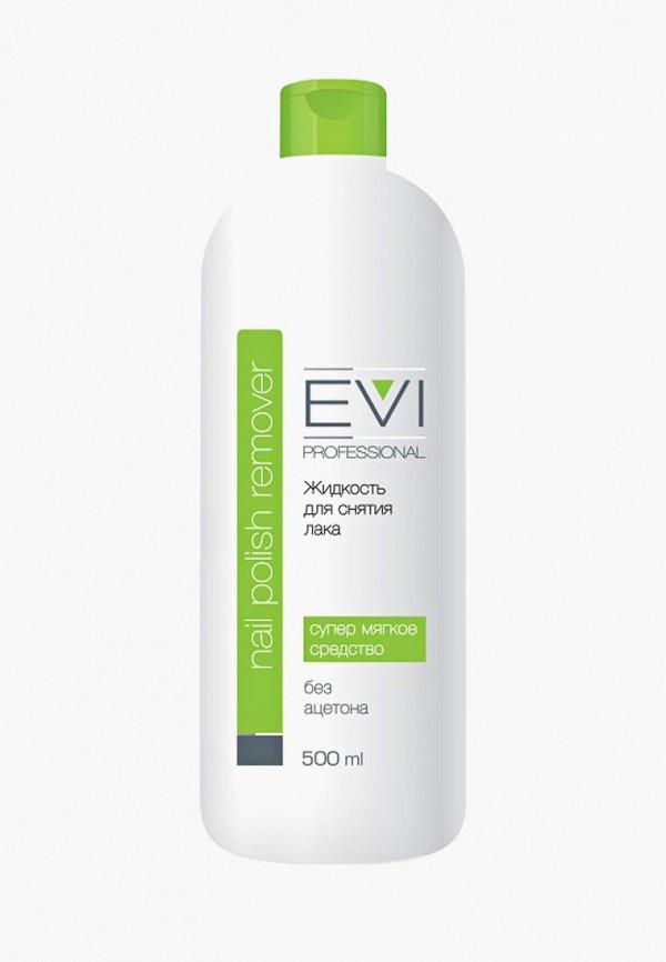 Средство для снятия лака EVI Professional EVI Professional EV012LWDOMG5 средство для снятия лака evi professional evi professional ev012lwdomi0