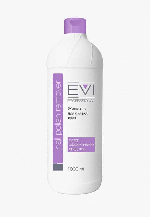 Средство для снятия лака EVI Professional EVI Professional EV012LWDOMG7 средство для снятия лака evi professional evi professional ev012lwdomi0
