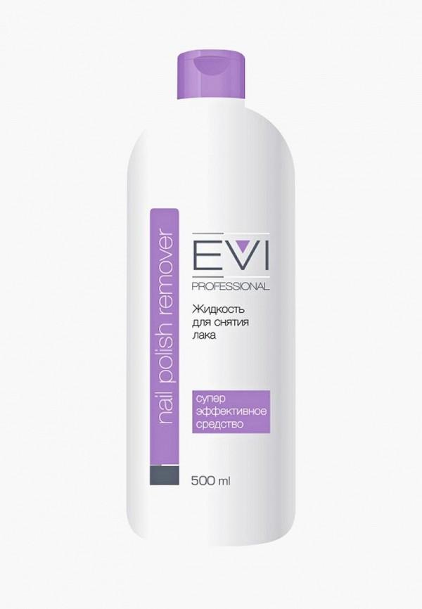 Средство для снятия лака EVI Professional EVI Professional EV012LWDOMG8 средство для снятия лака evi professional evi professional ev012lwdomi0