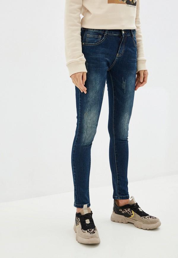 женские джинсы exsy, синие