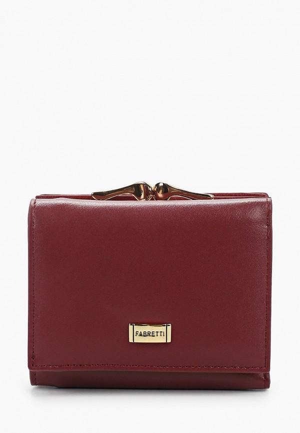 женский кошелёк fabretti, бордовый
