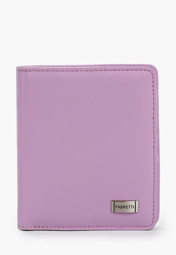 женский кошелёк fabretti, фиолетовый