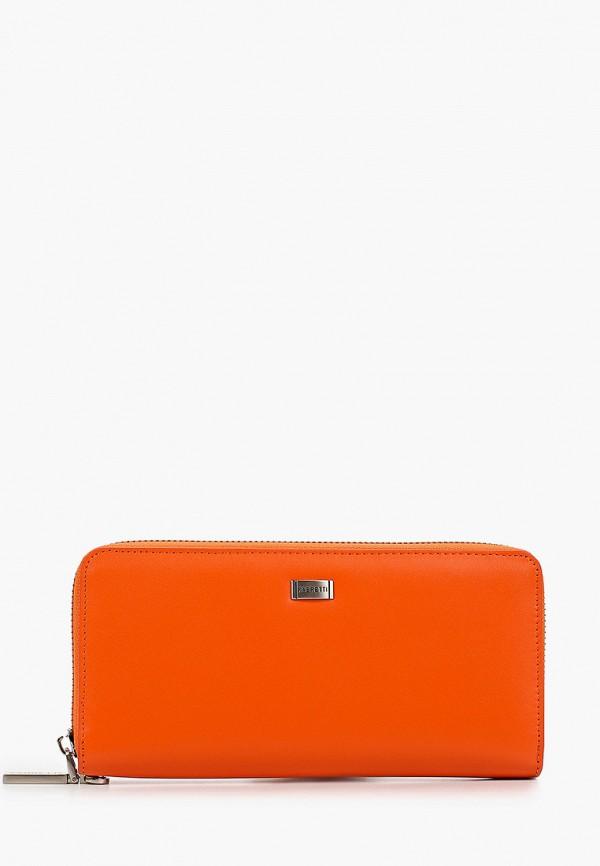женский кошелёк fabretti, оранжевый