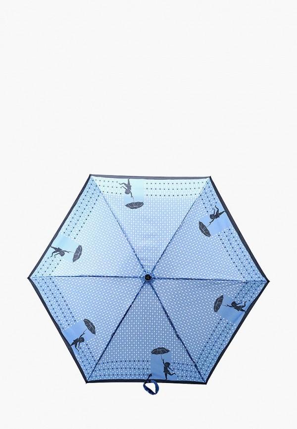 Зонт складной Fabretti Fabretti FA003DWAREP6 bikini sarong wrap beach scarf