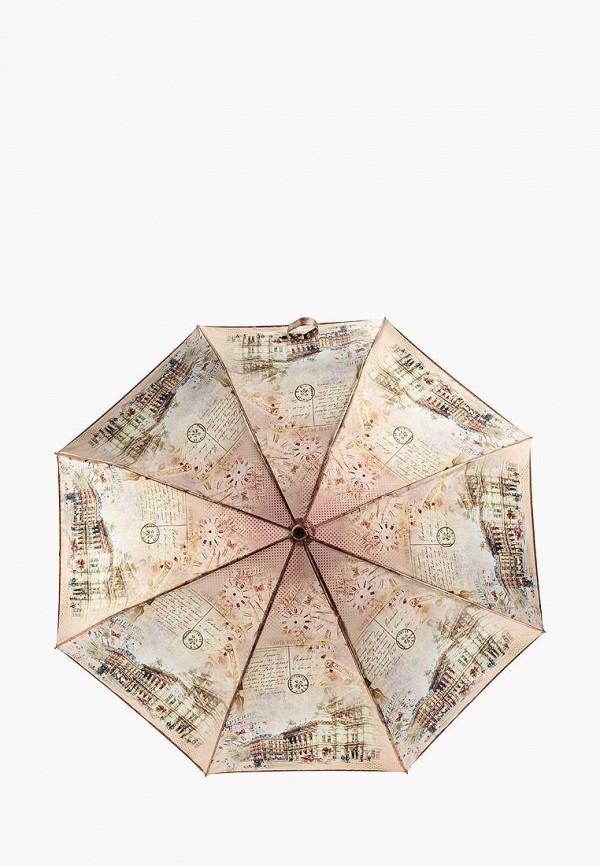 Зонт складной Fabretti Fabretti FA003DWARET5 зонт складной fabretti fabretti fa003duvzx48
