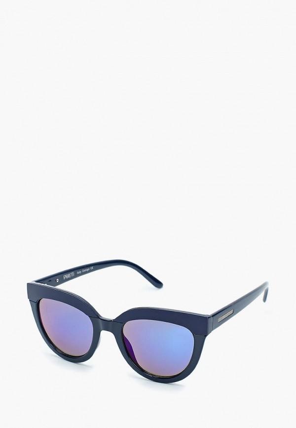 Фото - Очки солнцезащитные Fabretti Fabretti FA003DWAVGF9 очки солнцезащитные fabretti fabretti fa003dwavgl7