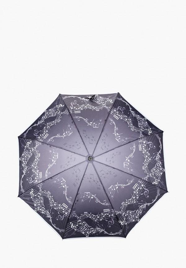 Зонт складной Fabretti Fabretti FA003DWCSBA0 зонт fabretti зонт ls10142