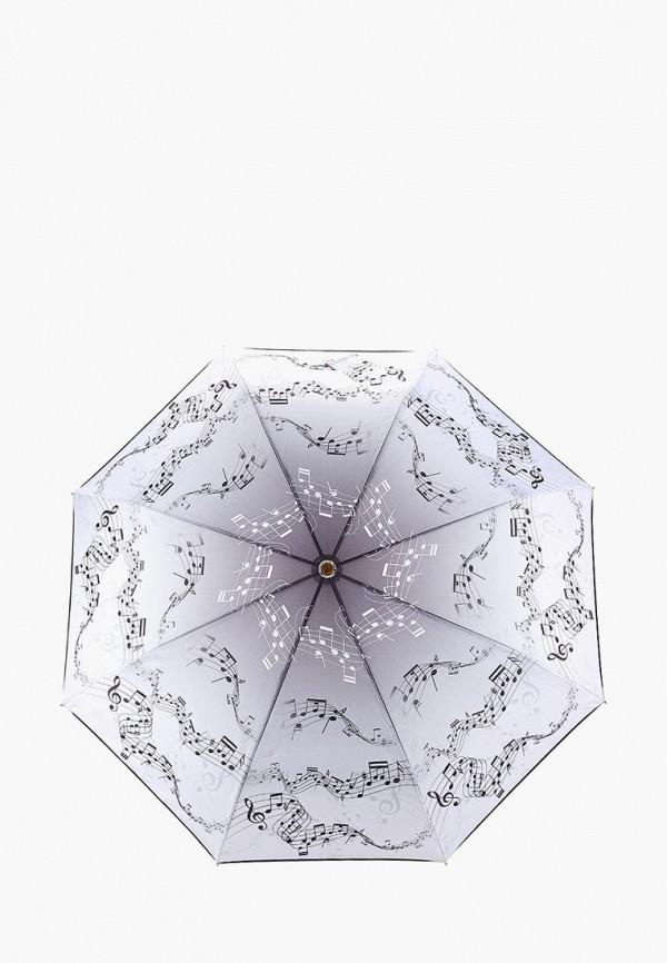 Зонт складной Fabretti Fabretti FA003DWCSBA3 зонт складной fabretti fabretti fa003duvzx48