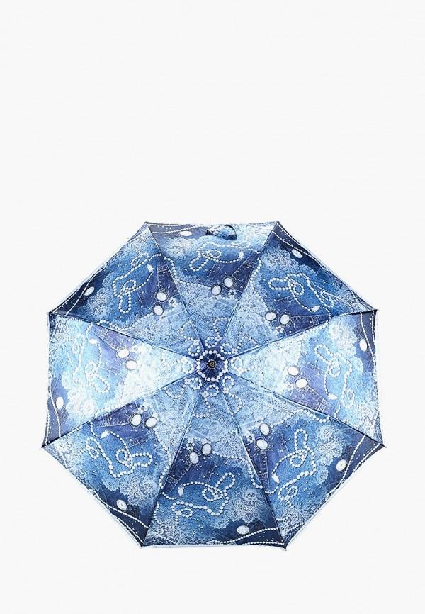 Зонт складной Fabretti Fabretti FA003DWCSBA7 зонт fabretti зонт ls10142