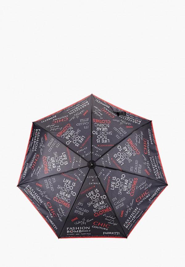 Зонт складной Fabretti Fabretti FA003DWCSBC0 цена