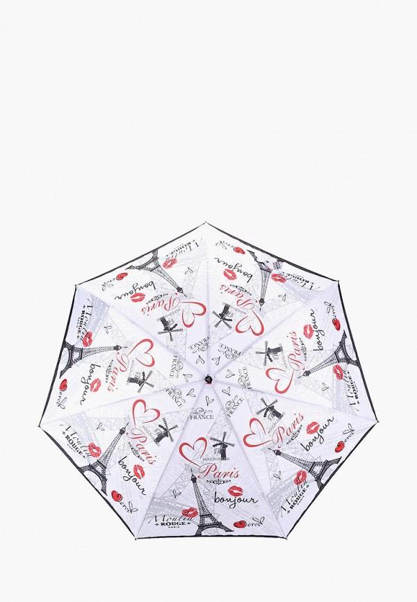 Зонт складной Fabretti Fabretti FA003DWCSBC1 зонт fabretti зонт ls10142