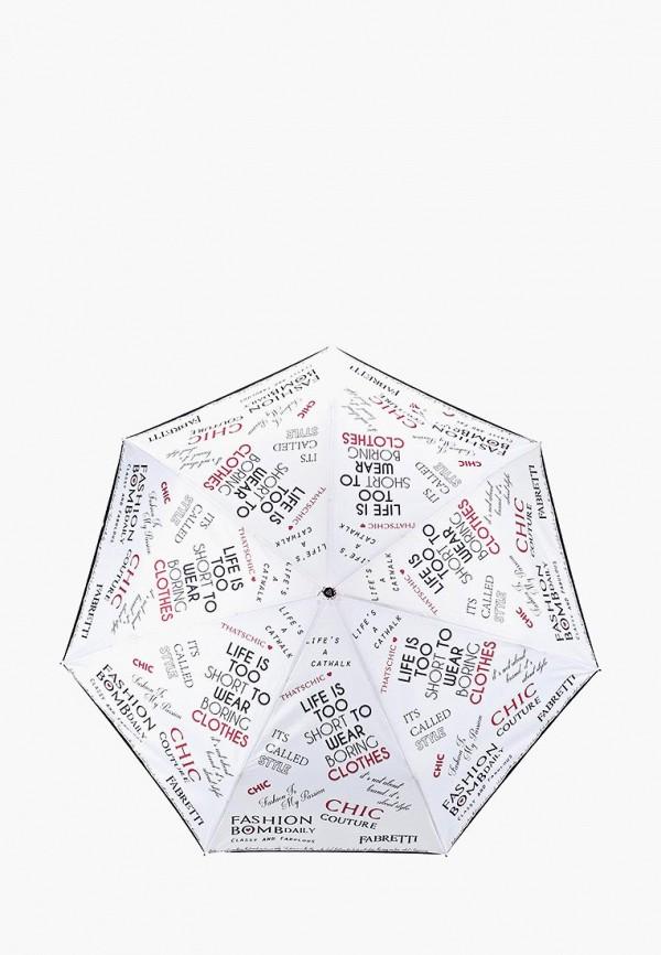Зонт складной Fabretti Fabretti FA003DWCSBD5 зонт складной fabretti fabretti fa003duvzx48