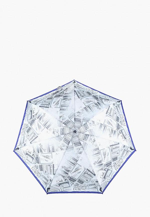 Зонт складной Fabretti Fabretti FA003DWCSBK1 зонт складной fabretti fabretti fa003duxxw34
