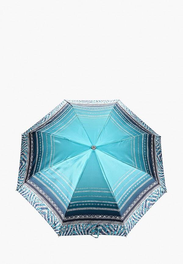 Зонт складной Fabretti Fabretti FA003DWEPQE2 шарф fabretti fabretti fa003gmcsav2