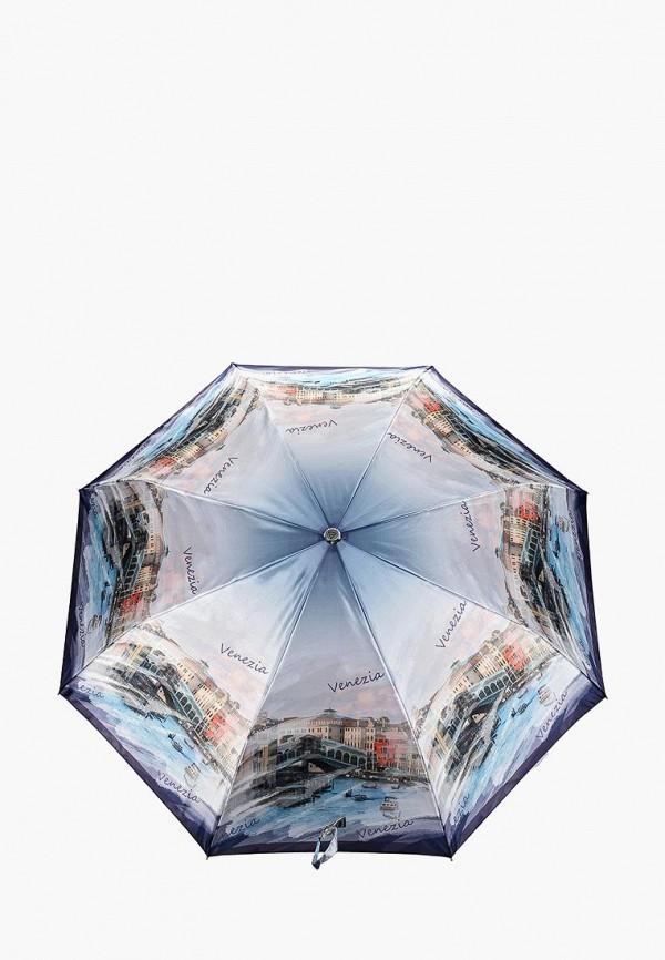 Зонт складной Fabretti Fabretti FA003DWEPQF0 портфель fabretti fabretti fa003bmxxm03