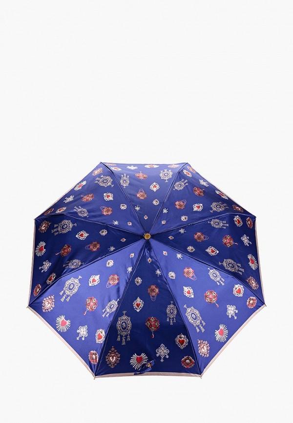 Зонт складной Fabretti Fabretti FA003DWEPQF3 цена и фото
