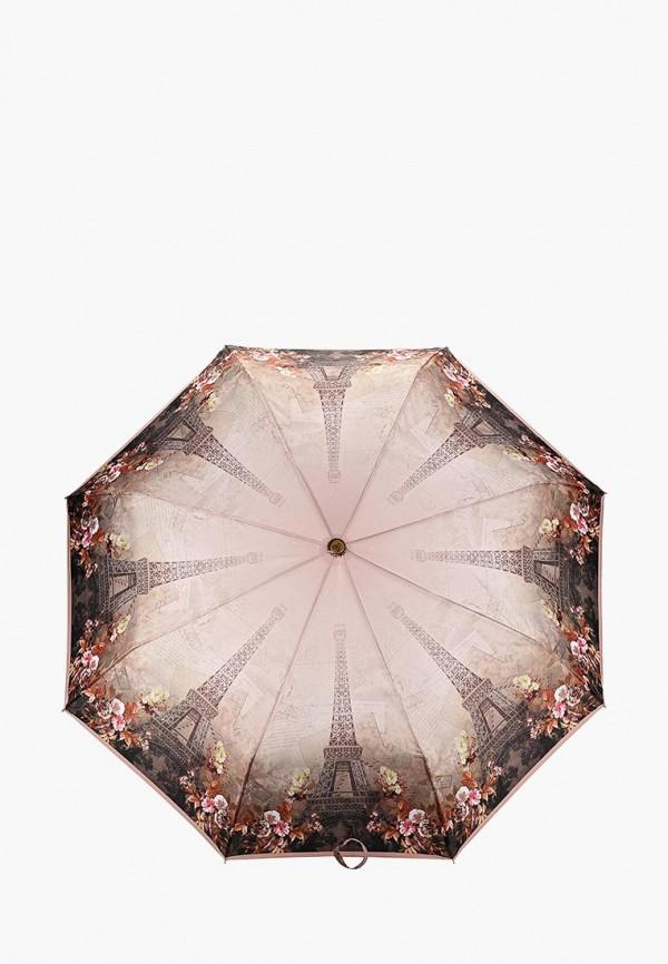 Зонт складной Fabretti Fabretti FA003DWEPQF5 зонт складной fabretti fabretti fa003duvzx48