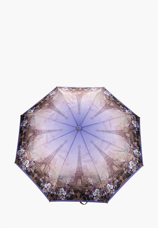 купить Зонт складной Fabretti Fabretti FA003DWEPQG0 по цене 1370 рублей