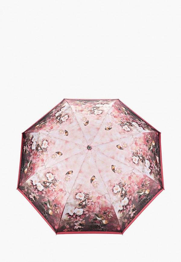 Зонт складной Fabretti Fabretti FA003DWEPQG4 цена и фото