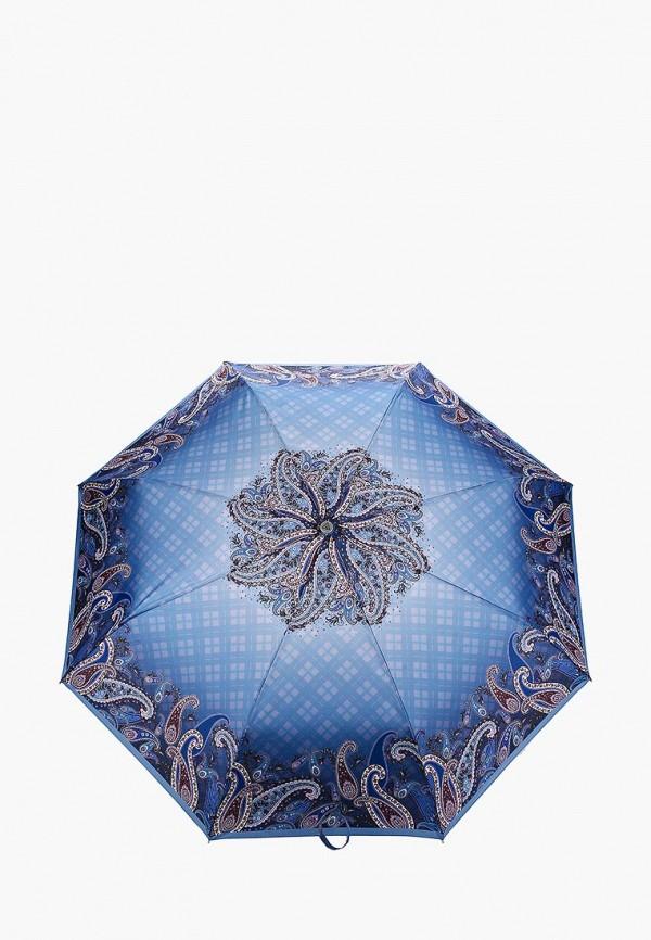 Зонт складной Fabretti Fabretti FA003DWEPQG8