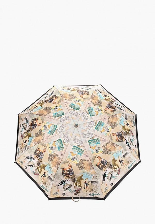 Зонт складной Fabretti Fabretti FA003DWEPQH0 зонт складной fabretti fabretti fa003dwfzhb4