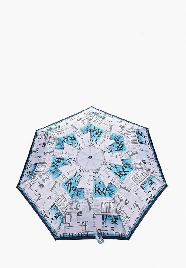 Зонт складной Fabretti Fabretti FA003DWEPQK0
