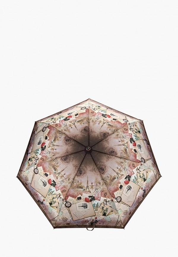 купить Зонт складной Fabretti Fabretti FA003DWEPQK7 по цене 1860 рублей