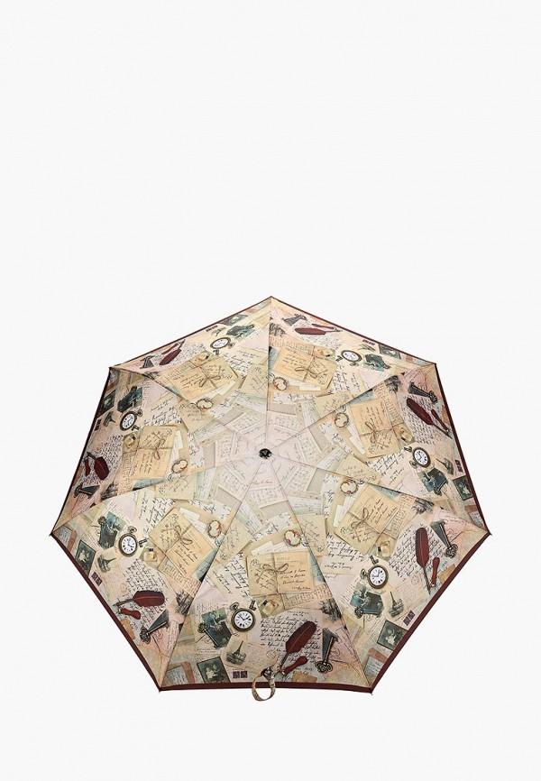 женский зонт fabretti, бежевый