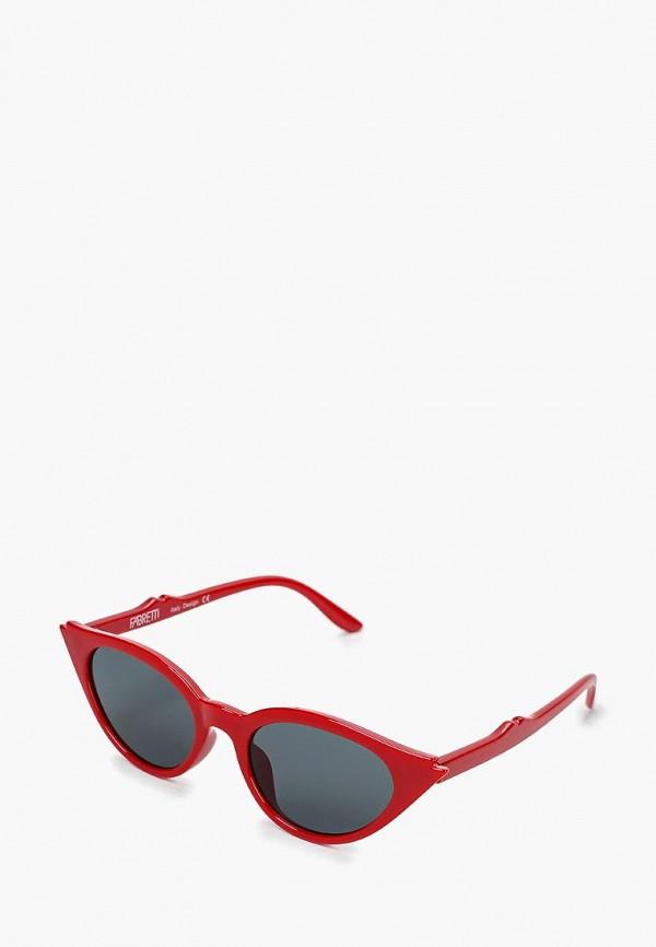 Очки солнцезащитные Fabretti Fabretti FA003DWESCR5 очки солнцезащитные fabretti fabretti fa003dwescx7