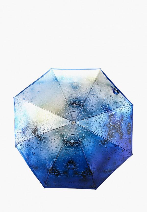 Купить Зонт складной Fabretti синего цвета