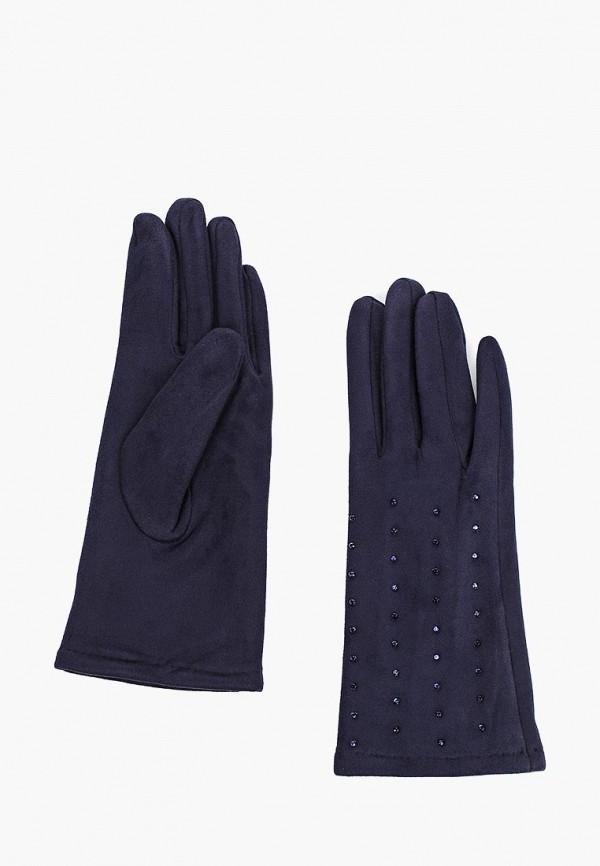 Перчатки  - синий цвет