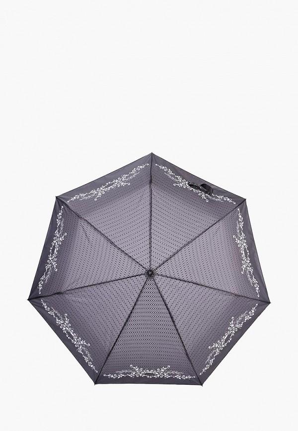 Зонт складной Fabretti Fabretti FA003DWVZX75 зонт складной fabretti fabretti fa003duvzx48