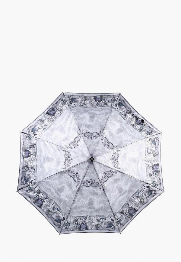 Зонт складной Fabretti Fabretti FA003DWVZX76 зонт складной fabretti fabretti fa003dwarer4