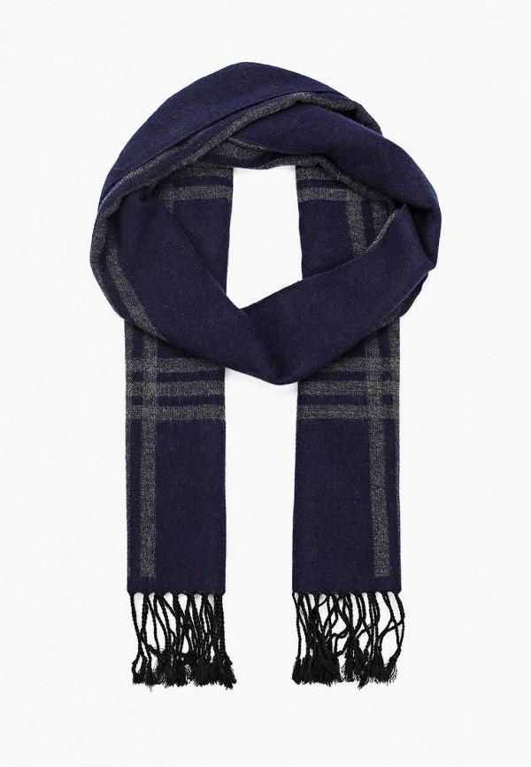 Фото 4 - мужской шарф Fabretti синего цвета