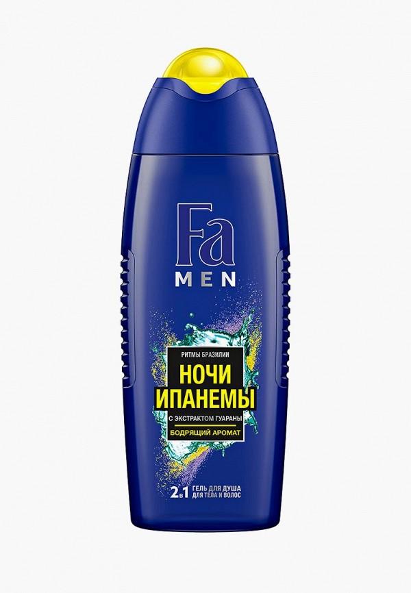 Гель для душа Fa Fa FA033LMFXYU9 косметика для мамы fa гель для душа энергия