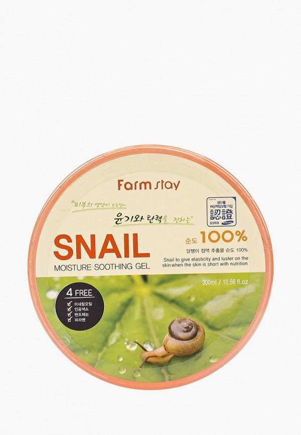 Гель для тела Farm Stay Farm Stay FA035LWOZM82 гель для тела farm stay farm stay fa035lwozm82