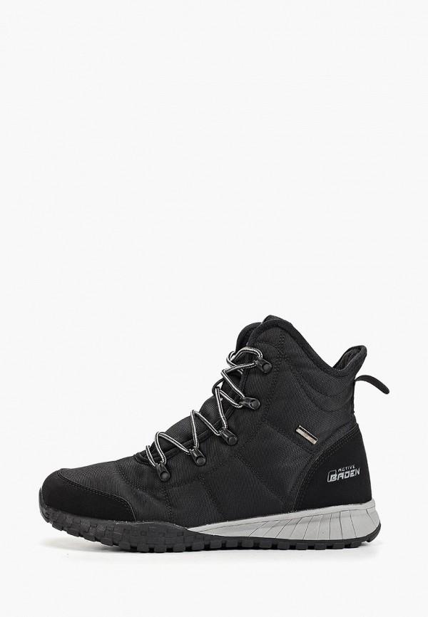 цена Ботинки Fassen Fassen FA039AMHCOX7 онлайн в 2017 году