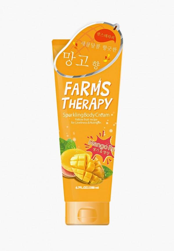 крем для тела farms therapy