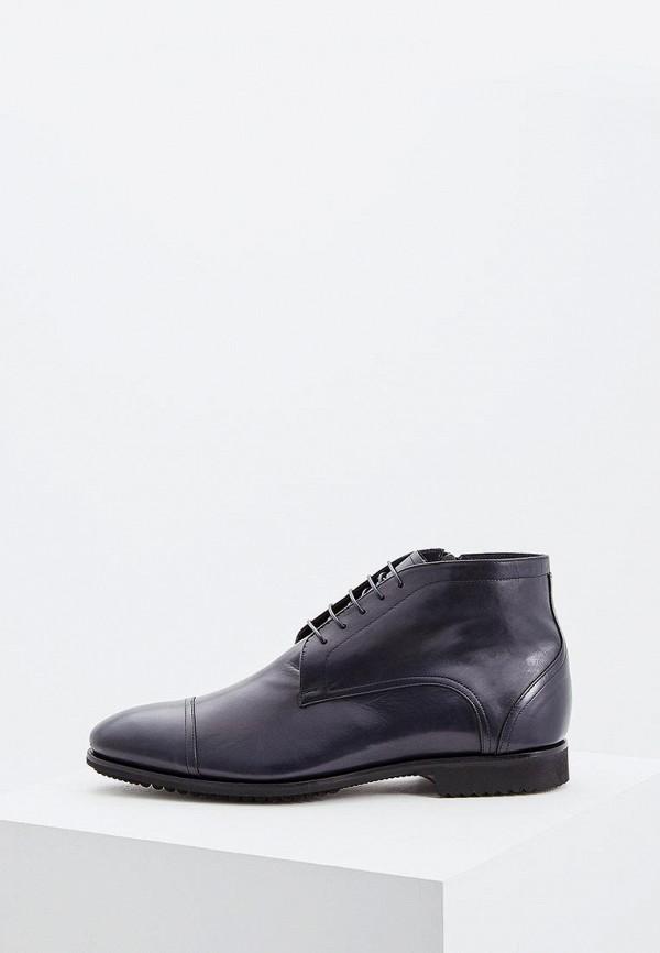 Ботинки Fabi Fabi FA075AMBYYD5 цены онлайн