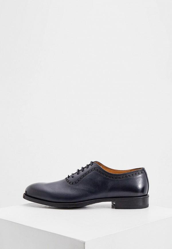 мужские туфли-дерби fabi, синие