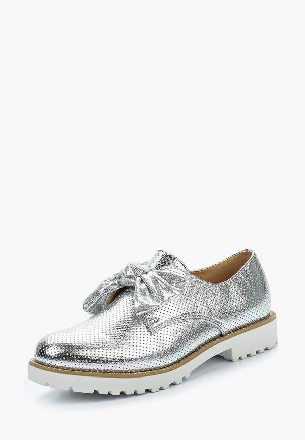 Купить Ботинки Fersini, fe016awawhp3, серебряный, Весна-лето 2018