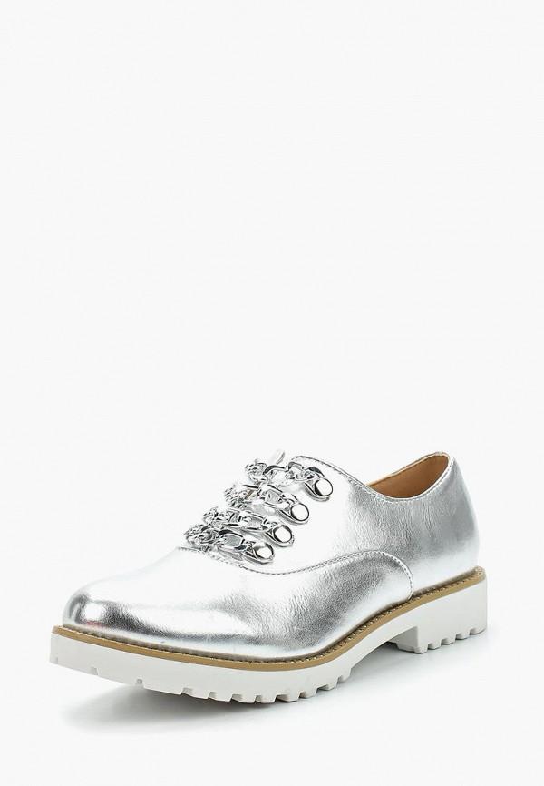 Купить Ботинки Fersini, fe016awawhp4, серебряный, Весна-лето 2018