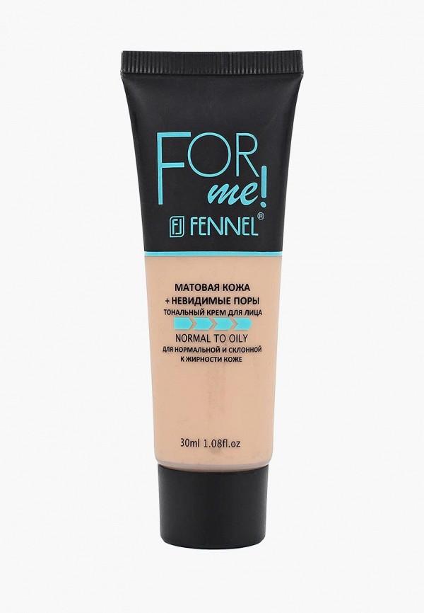 Тональный крем Fennel Fennel FE028LWCLTB4 туалетная вода fennel fennel fe028lwctrv7