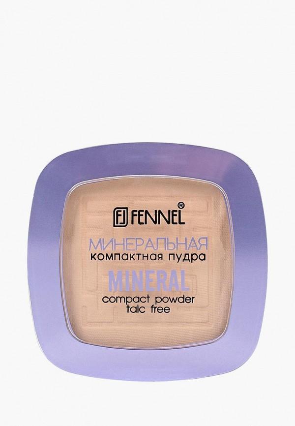 Пудра Fennel Fennel FE028LWCLTB5 fennel fl 2123 medium крем пудра spf 20 17 гр с зеркалом тон медиум medium