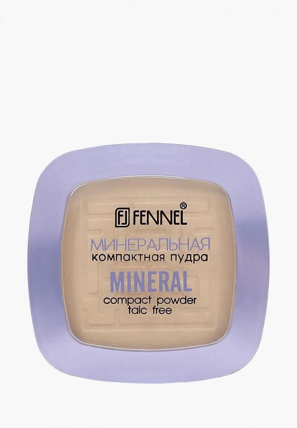 Пудра Fennel Fennel FE028LWCLTB7 fennel fl 2123 medium крем пудра spf 20 17 гр с зеркалом тон медиум medium