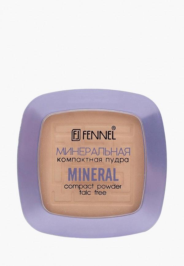 Пудра Fennel Fennel FE028LWCLTB9