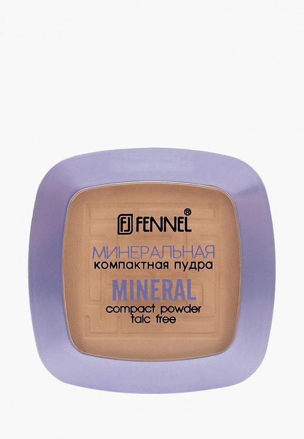 Пудра Fennel Fennel FE028LWCLTC0 fennel fl 2123 medium крем пудра spf 20 17 гр с зеркалом тон медиум medium